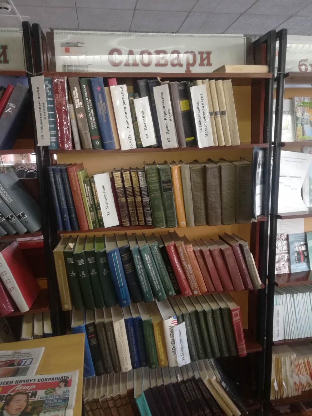 Информационно библиографический сектор Библиотеки РЦБС   для рефератов курсовых дипломных работ Одним из основных направлений деятельности сектора библиографической информации стало создание разнообразных
